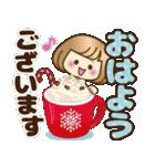おかっぱ女子【冬でか文字】(個別スタンプ:6)