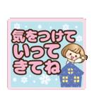 おかっぱ女子【冬でか文字】(個別スタンプ:7)