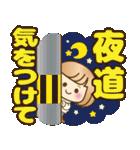 おかっぱ女子【冬でか文字】(個別スタンプ:8)