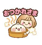 おかっぱ女子【冬でか文字】(個別スタンプ:9)