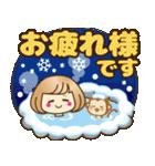 おかっぱ女子【冬でか文字】(個別スタンプ:10)