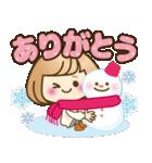 おかっぱ女子【冬でか文字】(個別スタンプ:11)