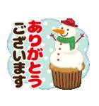 おかっぱ女子【冬でか文字】(個別スタンプ:12)