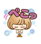 おかっぱ女子【冬でか文字】(個別スタンプ:13)