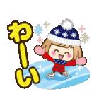 おかっぱ女子【冬でか文字】(個別スタンプ:14)