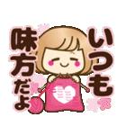 おかっぱ女子【冬でか文字】(個別スタンプ:16)