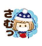 おかっぱ女子【冬でか文字】(個別スタンプ:17)
