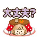 おかっぱ女子【冬でか文字】(個別スタンプ:19)