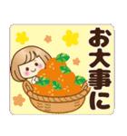 おかっぱ女子【冬でか文字】(個別スタンプ:20)