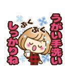 おかっぱ女子【冬でか文字】(個別スタンプ:21)