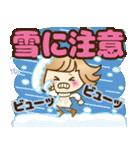 おかっぱ女子【冬でか文字】(個別スタンプ:23)