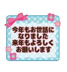 おかっぱ女子【冬でか文字】(個別スタンプ:27)