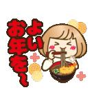 おかっぱ女子【冬でか文字】(個別スタンプ:28)