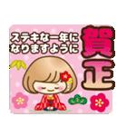 おかっぱ女子【冬でか文字】(個別スタンプ:30)