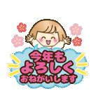 おかっぱ女子【冬でか文字】(個別スタンプ:31)