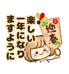 おかっぱ女子【冬でか文字】(個別スタンプ:32)