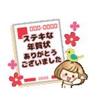 おかっぱ女子【冬でか文字】(個別スタンプ:35)