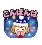 おかっぱ女子【冬でか文字】(個別スタンプ:37)