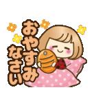 おかっぱ女子【冬でか文字】(個別スタンプ:38)