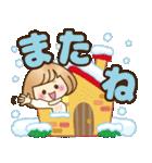 おかっぱ女子【冬でか文字】(個別スタンプ:40)