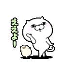 ぬこ100% 関西弁(個別スタンプ:03)