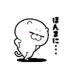 ぬこ100% 関西弁(個別スタンプ:05)