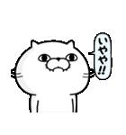 ぬこ100% 関西弁(個別スタンプ:06)