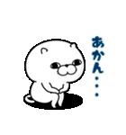ぬこ100% 関西弁(個別スタンプ:07)