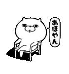 ぬこ100% 関西弁(個別スタンプ:10)
