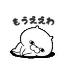 ぬこ100% 関西弁(個別スタンプ:12)