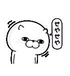ぬこ100% 関西弁(個別スタンプ:15)