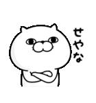 ぬこ100% 関西弁(個別スタンプ:16)