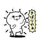ぬこ100% 関西弁(個別スタンプ:23)