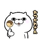 ぬこ100% 関西弁(個別スタンプ:24)