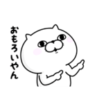 ぬこ100% 関西弁(個別スタンプ:25)