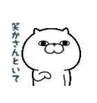 ぬこ100% 関西弁(個別スタンプ:26)