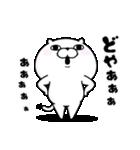 ぬこ100% 関西弁(個別スタンプ:27)