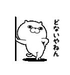 ぬこ100% 関西弁(個別スタンプ:28)