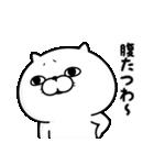 ぬこ100% 関西弁(個別スタンプ:31)