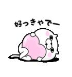 ぬこ100% 関西弁(個別スタンプ:37)