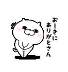 ぬこ100% 関西弁(個別スタンプ:39)