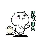 ぬこ100% 関西弁(個別スタンプ:40)