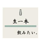 飲みたいシリーズ(日本酒)(個別スタンプ:12)