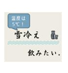 飲みたいシリーズ(日本酒)(個別スタンプ:21)