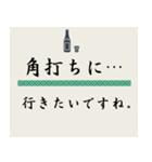 飲みたいシリーズ(日本酒)(個別スタンプ:36)