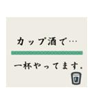 飲みたいシリーズ(日本酒)(個別スタンプ:37)