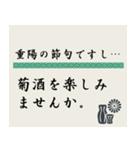 飲みたいシリーズ(日本酒)(個別スタンプ:38)