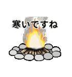冬の和風スタンプ(個別スタンプ:02)
