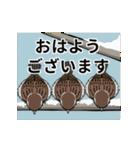 冬の和風スタンプ(個別スタンプ:08)