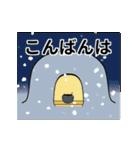 冬の和風スタンプ(個別スタンプ:09)